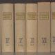 Theologisches Wörterbuch zum Neuen Testament, Band I bis X/2 komplett, + Abkürzungsverzeichnis